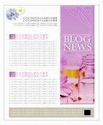 ブログペーパー(blogペーパー)公式サイト~ブログをカスタマイズしてニュースレターに変換するアプリ~