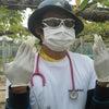 スーパードクター~千羽鶴の画像
