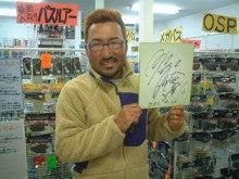 徳島県釣具店ルアープロショップD.O.L.(ドル)もやしっ子店長のブログ