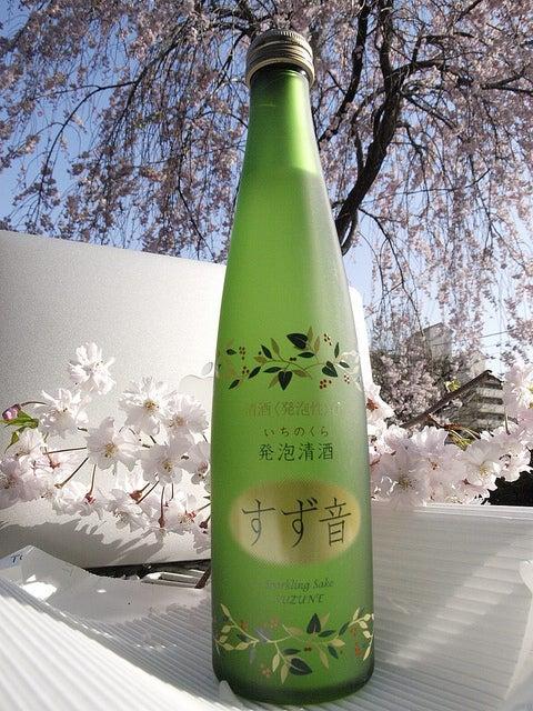 Michi-kusa-東北宮城のお酒(シャンパン)すず音