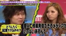 日本テレビ出演