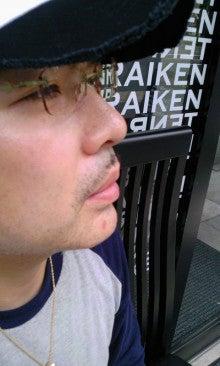 真矢オフィシャルブログ Powered by Ameba-2011-04-27 164340.jpg2011-04-27 164340.jpg
