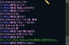 $完全感覚Dre@→mer*