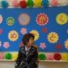 入学式~ヽ(*´∀`)ノの画像