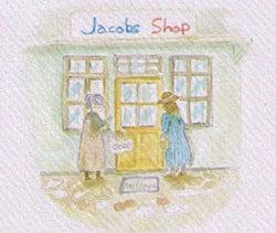 エリッシュ村の人々-ジェイコブさんの店