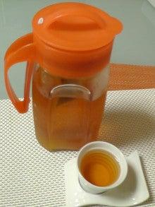 れべっかのHAPPYブログ-tea2