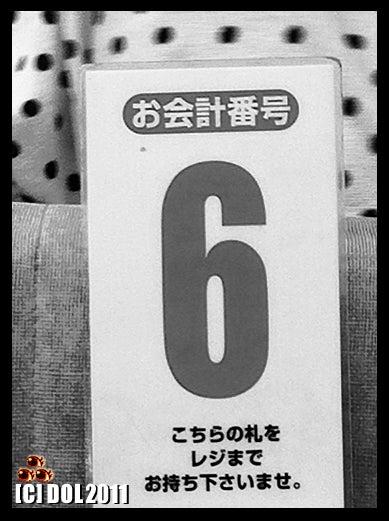 囚人銅鑼輝303逃亡黒白書◆since20100707-424016