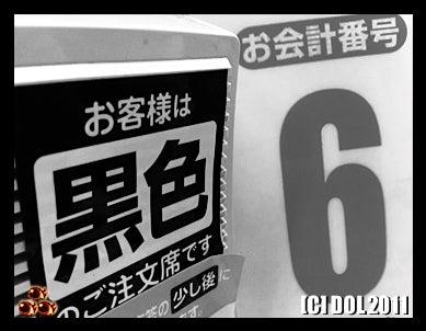 囚人銅鑼輝303逃亡黒白書◆since20100707-424018