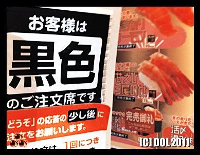 囚人銅鑼輝303逃亡黒白書◆since20100707-424000
