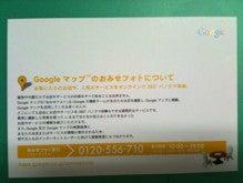 パーソナルトレーナー似顔絵名刺作成屋-Googleマップのおみせフォト
