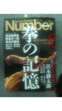 山下正人 オフィシャルブログ 「~絆~」 Powered by Ameba-2011042816070000.jpg