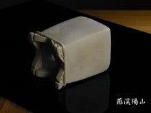 燕渓陽山 -深夜特急便--20110427_2