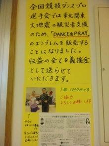 バンノダンススタジオのブログ-SBSH0325.JPG