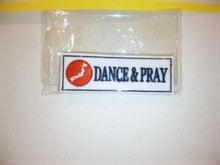 バンノダンススタジオのブログ-SBSH0324.JPG