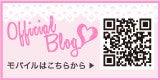 モデル事務所 シルエットモデルエージェンシー 公式ブログ