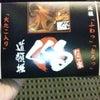 新幹線で…の画像