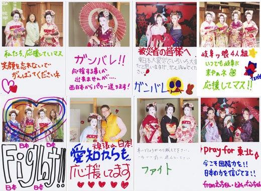 京都舞妓体験処『心』 スタッフブログ