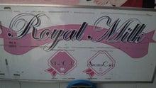 kowareya-110428_141028.jpg