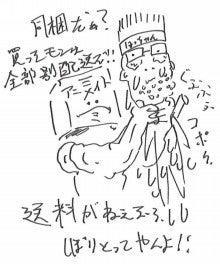 会 桜井 サイン の りお 【5/28】桜井美里 生写真サイン