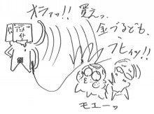 桜井 の りお サイン 会