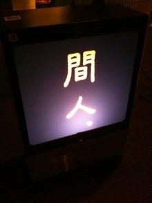 $and U-未設定