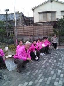 瓦川 ユミのブログ-110429_1849~01.jpg