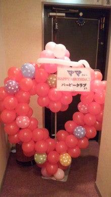 祇園の住人 お水編-110425_1452~02.jpg