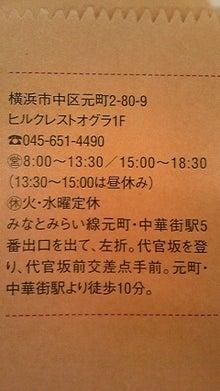 SEIKO NIIZUMA OFFICIAL BLOG Powered by Ameba-110429_142034.jpg