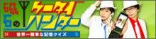 高橋直純オフィシャルブログ「なおずみぶろぐ」Powered by Ameba