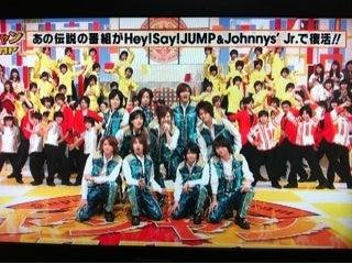 ヤンヤンJUMP:歌 | ☆゜*みーか姉さんのSixTONES松村北斗な毎日*゜☆