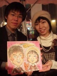 KAORU ART 美園生薫公式ブログ-可愛いカップル^^