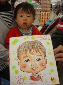 KAORU ART 美園生薫公式ブログ-赤ちゃん^^