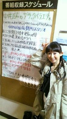 松本志のぶオフィシャルブログ「Heart Warming・・・」Powered by Ameba-2011043009320000.jpg
