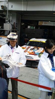 Takamori博士の『レース研究室』-NEC_0717.jpg