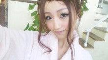 二宮悠嘉(ゆかぽ)オフィシャルブログ「ゆかぽのきまぐれ日記」by Ameba-DVC00519.jpg