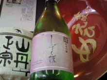 愛媛の酒道-山丹正宗純米吟醸しずく媛(統一名称酒)