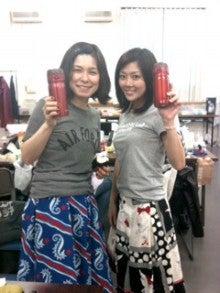 $大和田美帆オフィシャルブログ「MIHOP STEP JUMP」 Powered by アメブロ-__.JPG