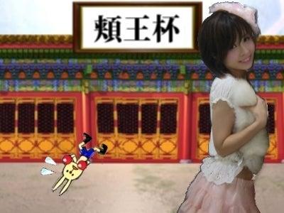☆わくわくピグミャンランド☆-3