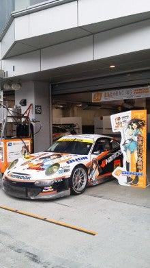 Takamori博士の『レース研究室』-NEC_0761.jpg