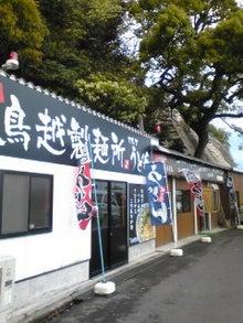 https://stat.ameba.jp/user_images/20110501/07/maichihciam549/97/d1/j/t02200293_0240032011198081935.jpg