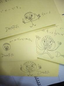 DWARF日記-110427_020504.jpg