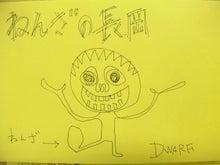 DWARF日記-110428_100207_ed.jpg