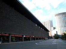$松尾祐孝の音楽塾&作曲塾~音楽家・作曲家を夢見る貴方へ~-国立劇場のファサード