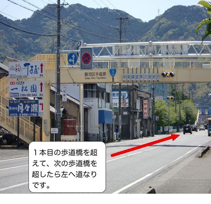 $静岡市のピアノインストラクターによる 初心者さんの弾けない悩みを解消レッスン-toodoroki