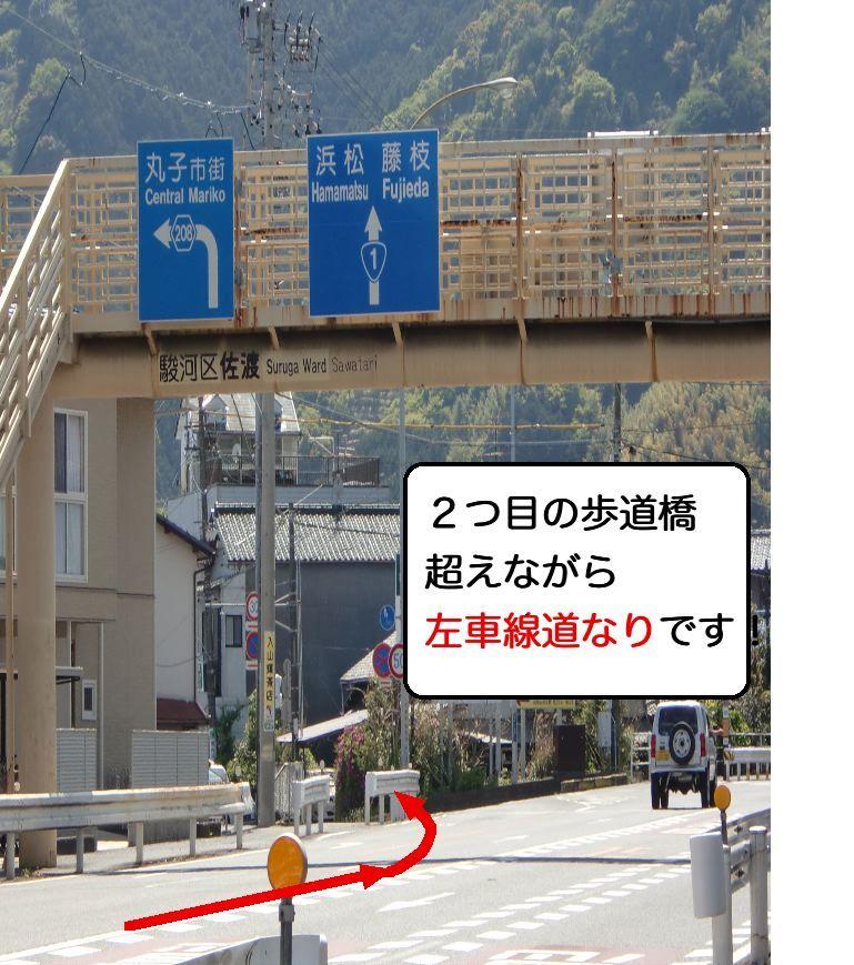 $静岡市のピアノインストラクターによる 初心者さんの弾けない悩みを解消レッスン-sawatari