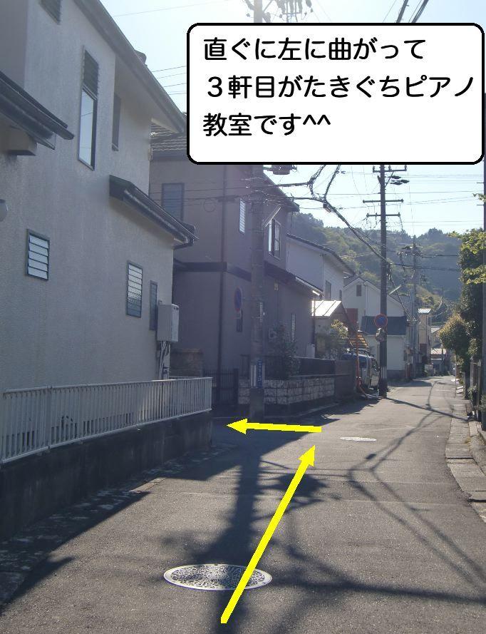 $静岡市のピアノインストラクターによる 初心者さんの弾けない悩みを解消レッスン