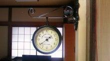 satoruのブログ-メトロな時計!?