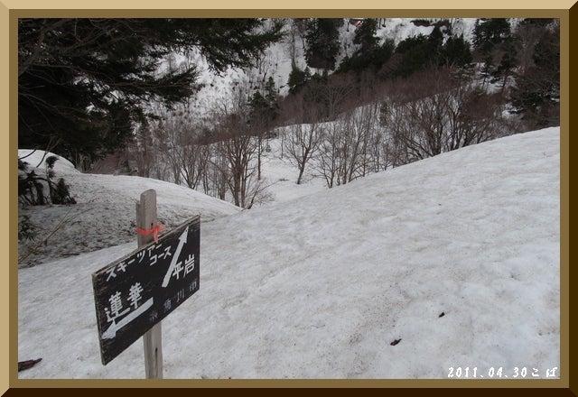 ロフトで綴る山と山スキー-0430_0708