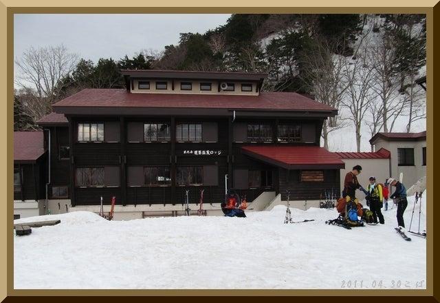 ロフトで綴る山と山スキー-0430_0653