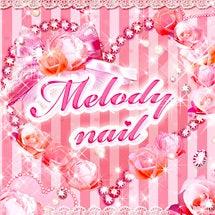 Melodynailのブログ